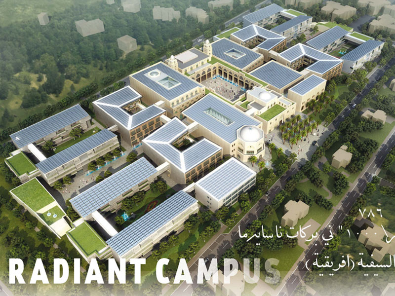 Al Jamea Tus Saifiyah University
